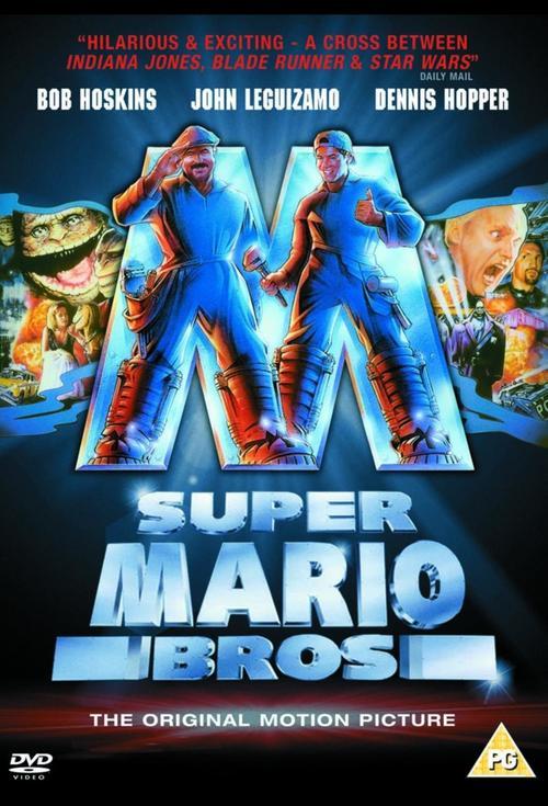Super Mario Bros The Movie At Screenland Tapcade Screenland